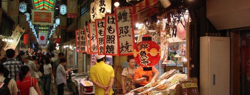 Le marché Nishiki: la cuisine de Kyoto